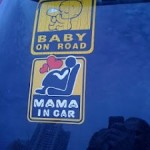 Lost and Found in Translation: Baby on Road