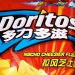 The Day Doritos Came to China