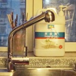How to Install a Kitchen Faucet in China