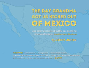 The Day Grandma Got us Kicked out of Mexico_COVER