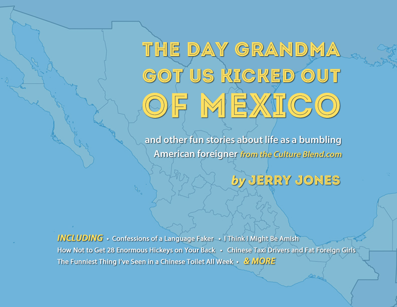 The Day Grandma Got Us Kicked Out Of Mexico Cover